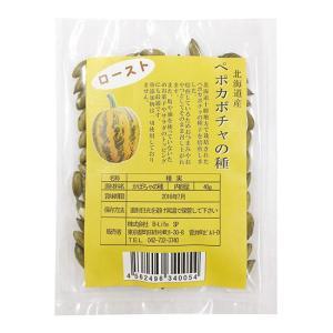 ペポカボチャの種(焙煎)|waseda