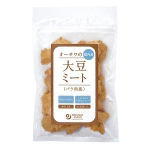 オーサワの国内産大豆ミート(バラ肉風)|waseda