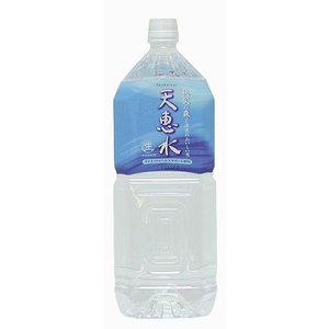 天恵水(2L)|waseda