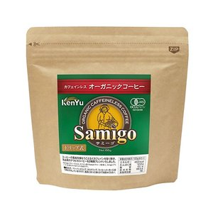 サミーゴ カフェインレス オーガニックコーヒー(粉)|waseda