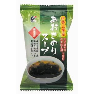 あおさのりスープ|waseda