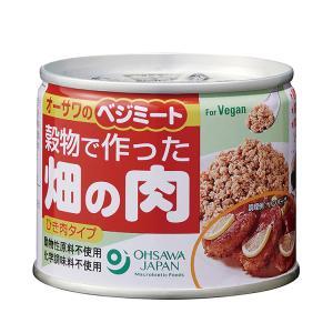 穀物で作った畑の肉(ひき肉タイプ)|waseda
