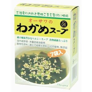 オーサワのわかめスープ|waseda