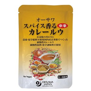 オーサワ スパイス香るカレールウ(中辛)|waseda
