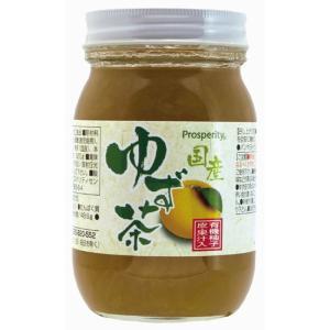 国産ゆず茶|waseda