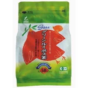 有機グリーンルイボス茶|waseda