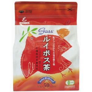 有機ルイボス茶(クラシック)|waseda
