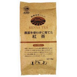 農薬を使わずに育てた紅茶リーフティ|waseda