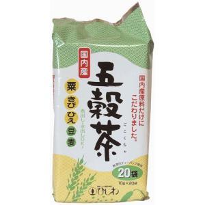 五穀茶|waseda