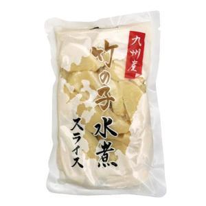 たけのこ水煮(九州産)スライス|waseda