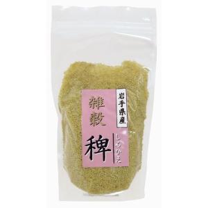 岩手県産 稗(ひえ)