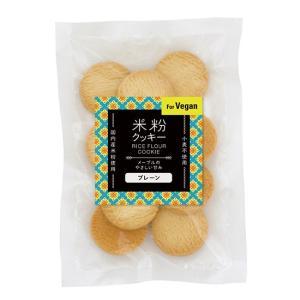 米粉クッキー(メープル)|waseda