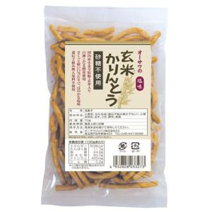 オーサワの玄米かりんとう(塩味)|waseda