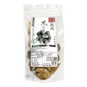 有機熟成黒にんにく 80g|waseda
