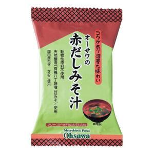 オーサワの赤だしみそ汁|waseda