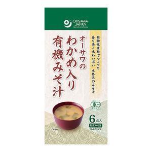 オーサワのわかめ入り有機みそ汁(生みそタイプ)|waseda
