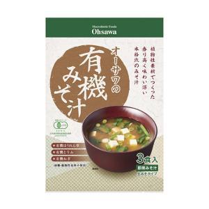 オーサワの有機みそ汁(生みそタイプ)|waseda