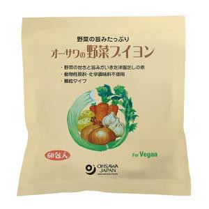 オーサワの野菜ブイヨン(大徳用) waseda