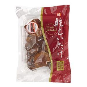 国内産乾しいたけ(香信)お徳用|waseda