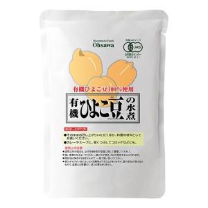 有機ひよこ豆の水煮|waseda