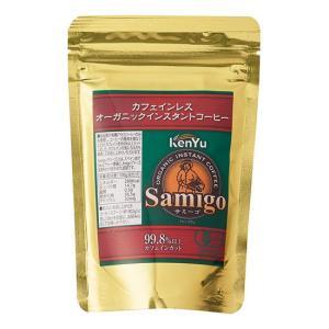 サミーゴカフェインレスオーガニックインスタントコーヒー(詰替用)|waseda