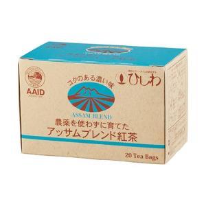 農薬を使わずに育てたアッサムブレンド紅茶TB|waseda