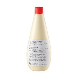 業務用 オーサワの豆乳マヨ 15本入|waseda