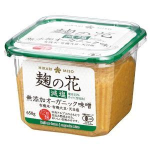 麹の花 無添加オーガニック味噌(減塩) waseda