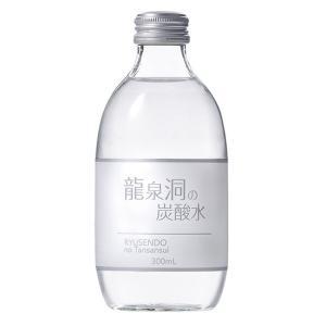龍泉洞の炭酸水|waseda