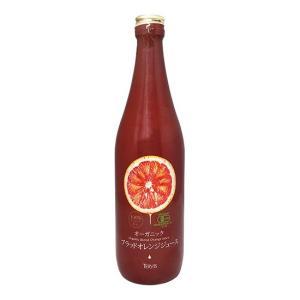 オーガニックブラッドオレンジジュース|waseda