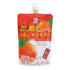 飲むこんにゃくゼリー(奄美たんかん)|waseda