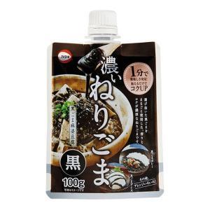 濃いねりごま(黒)|waseda
