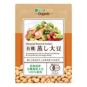 有機蒸し大豆|waseda