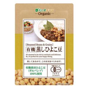 有機蒸しひよこ豆|waseda