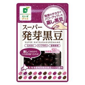 スーパー発芽黒豆|waseda