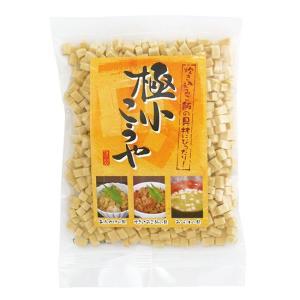 極小こうや(高野豆腐)|waseda