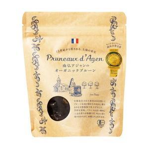 南仏アジャンのオーガニックプルーン(種付き)|waseda