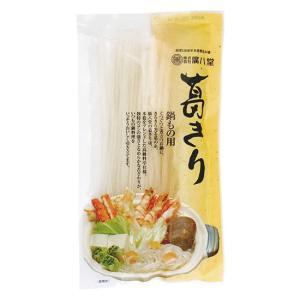 葛きり(乾燥)廣八堂|waseda