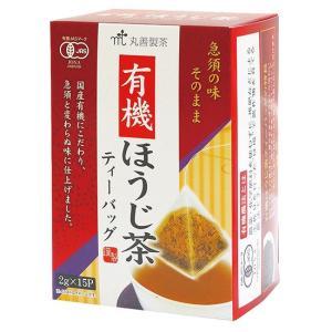 有機ほうじ茶 ティーバッグ|waseda