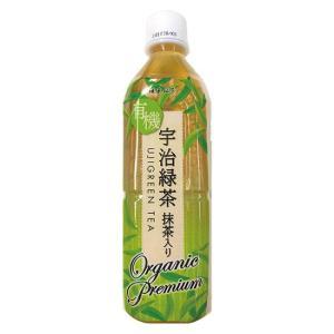 有機宇治緑茶・抹茶入り(ペットボトル)|waseda