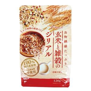 玄米と雑穀のシリアル|waseda