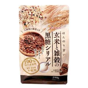 玄米と雑穀の黒糖シリアル|waseda