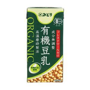みどり 有機豆乳(無調整)|waseda
