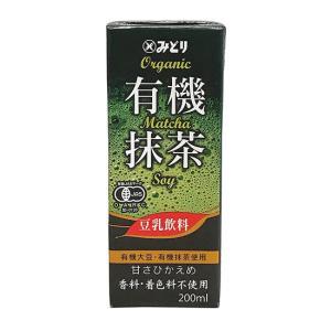 みどり 有機豆乳飲料 抹茶|waseda