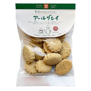 ナチュラルクッキー(アールグレイ)|waseda