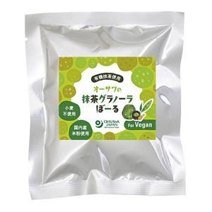 オーサワの抹茶グラノーラぼーる waseda
