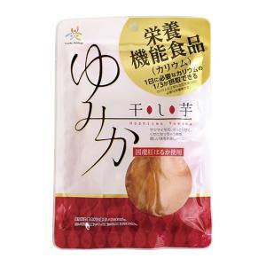 干し芋 ゆみか|waseda