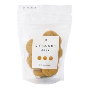 こどものおやつ(黒糖玄米クッキー) waseda