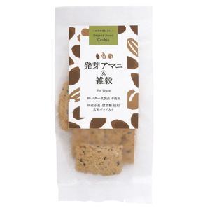 スーパーシードクッキー 発芽アマニ&雑穀|waseda