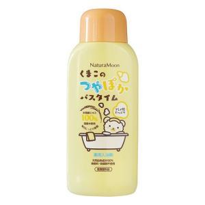 くまこのつやぽかバスタイム(薬用入浴剤)600ml|waseda